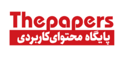 thepapers-logo