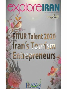 explore Iran 7