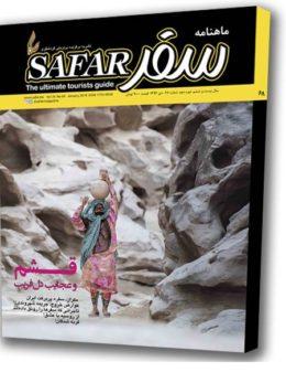 safar68