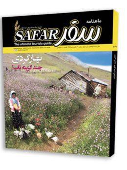 safar69